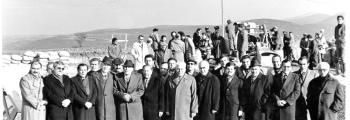 1984 – Faaliyetine Başladı